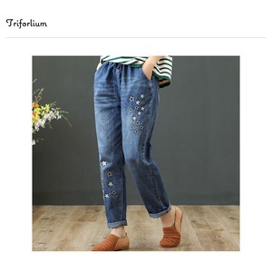 Embroidery Denim Pants