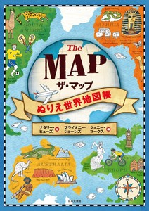 Map Coloring World Map