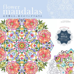 flower and Flower Mandala Coloring