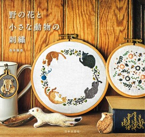 NonoHana Animal Embroidery