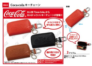 Key Case COCA COLA Chain