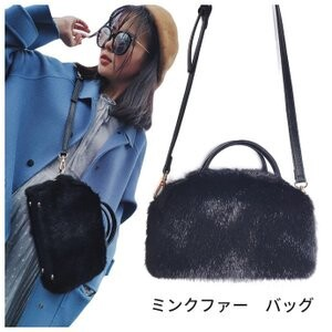 [ 2020NewItem ] Handbag Mink Fur Bag Handbag Bag Bag Diagonally Ladies Fur Bag