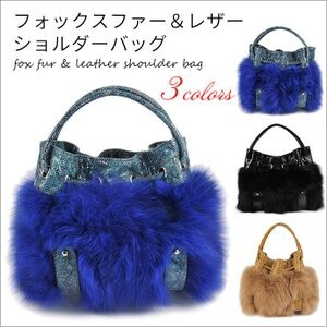 [ 2020NewItem ] Fur Fur Fox Fur Shoulder Bag Single-shoulder Leather Bag
