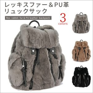 [ 2020NewItem ] Fur Fur Rex Fur Bag Backpack Backpack Fur Backpack