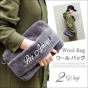 [ 2020NewItem ] Clutch Bag Shoulder Bag Wool Bag Fur Bag Fur Bag Diagonally Bag