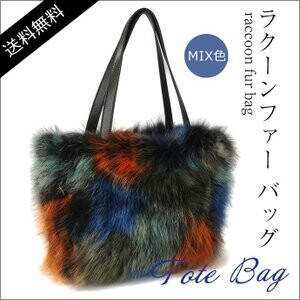 [ 2020NewItem ] Raccoon fur Bag Shoulder Bag Fur Bag Handbag Bag Tote Bag