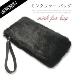 [ 2020NewItem ] Long Wallet Mink Fur Bag Handbag Bag Holding Bag Handbag Fur Bag