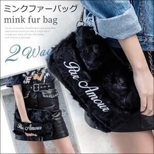 [ 2020NewItem ] Mink Clutch Bag Shoulder Bag Bag Fur Bag Fur Bag Diagonally Bag