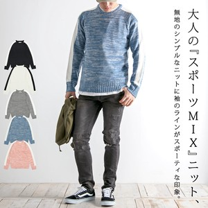 Knitted Men's Sweater Crew Neck Line Line Sport