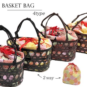 Bag Basket Bag Pouch Pouch Pouch Removal Floral Pattern