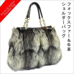 [ 2020NewItem ] Fur Fur Fox Fur Shoulder Bag Diagonally Shoulder Single-shoulder