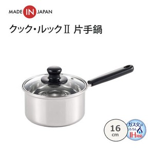 Saucepan Silver IH Supported Stainless Look Yoshikawa 18cm