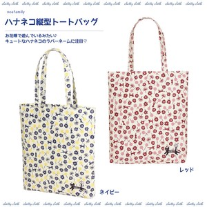 [ 2020NewItem ] cat Tote Bag
