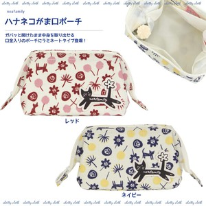 [ 2020NewItem ] cat Coin Purse Pouch