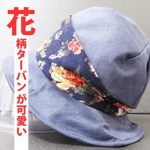 [ 2020NewItem ] S/S Washing Lady Hats & Cap Flower Down Hat