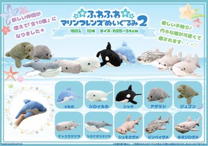 Soft Toy Fluffy Marine Friends Soft Toy