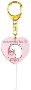 Sumikko gurashi Heart-shaped Candy Key Ring Polar Bear