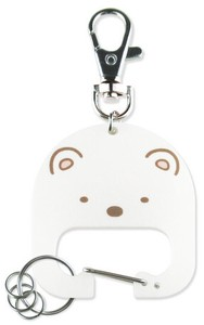 Sumikko gurashi Face Karabiner Key Ring Polar Bear