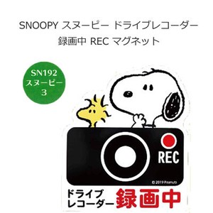 SNOOPY Snoopy Drive Recorder Magnet Car Accessory