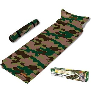 Pillow Automatic Mat Dazzle Paint Outdoor Good Pillow Attached Mat Storage Bag Attached