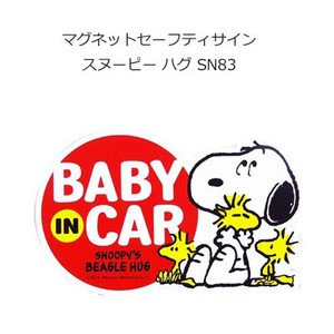 Magnet Snoopy
