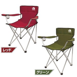Folded Arm Chair Chair Sport Weight Capacity