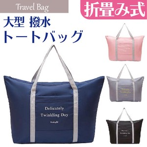 Large Folding Tote Bag Carry Bag Water-Repellent Large capacity