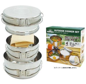 Outdoor Cooking Apparatuses