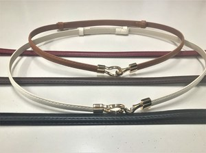 """2020 New Item"" Main Unit Part Ride Belt 2mm"