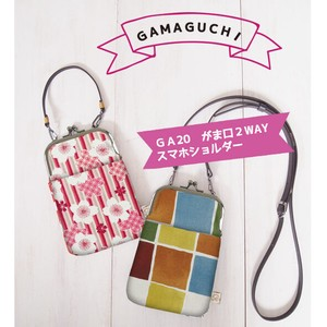 [ 2020NewItem ] Coin Purse Smartphone Shoulder