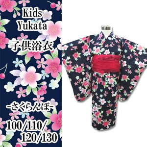 Girl Yukata 2 Pcs Set Cherries Matsuri Event Firework