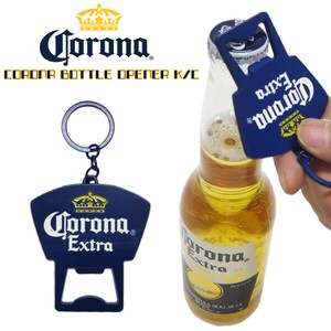 Bottle Opener Chain Corona Beer Chain