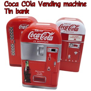 COCA COLA Bank Vending Machine Piggy Bank