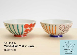 Original Brand Rice Japanese Rice Bowl Vegetable