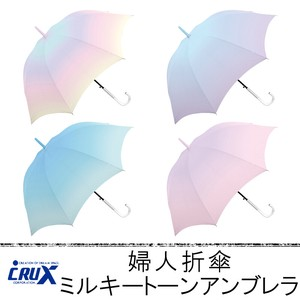 Rain Ladies Stick Umbrella Milky Tone Umbrella Jean