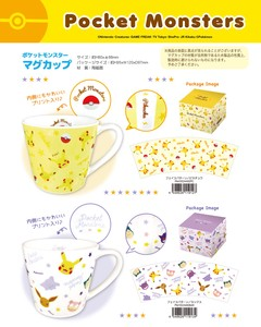 Pokemon Pocket Monster Face Pattern Mug