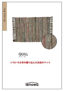 [ 2020NewItem ] Weaving Fabric Mat ienowa