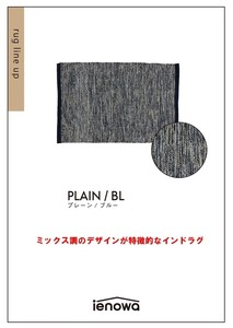"""2020 New Item"" Mix Design Characteristic ienowa Plain"