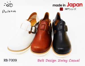 Spring Items Pale Casual Round Babouche Shoes Belt