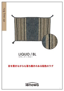 """2020 New Item"" Color Scheme ienowa Liquid"
