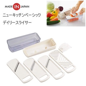 Daily Slicer Kitchen Basic Yoshikawa