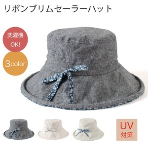 Ladies [ 2020NewItem ] Ribbon Brim Sailor