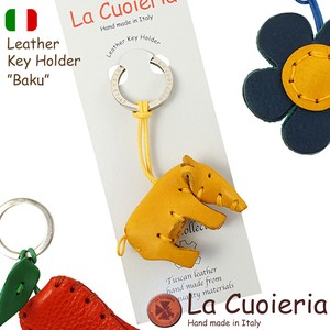 Italy Brand Cow Leather Area Leather Key Ring Animal Hand Maid
