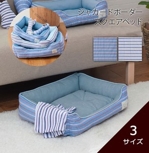 Pet Bed Card Border