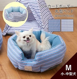 Pet Bed Circle Shape Round Card Border