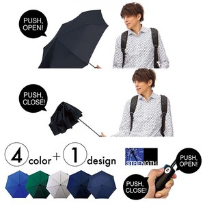 [ 2020NewItem ] Strength Folding Umbrella Length 7 Pcs Automatic Open By