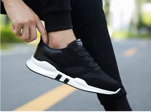 Men's Sneaker Shoe Shoes Slip-Proof Sleeveless Shirt Commuting Going To School Trip Black