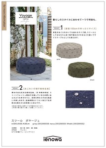 """2020 New Item"" Width Canvas Fabric Leisurely Stool ienowa Stool"