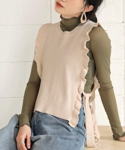 Frill Ribbon Knitted Vest