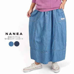 S/S Denim Switching Skirt